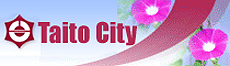 Taito City Official Site title=
